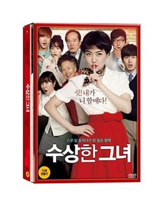 K2POP - 수상한 그녀 (2 DISC) <초회한정 디지팩 + 시나리오북 + 아웃박스> & MISS GRANNY (2 DISC)
