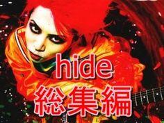 【総集編】hide(x japan)さんの生前の貴重な映像 hide's omunibus videos - YouTube