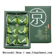 Pre Order ** Kyoto Maccha Cake เค้กชาเขียวหอมๆ นุ่มๆ ให้รสชาติชาเขียวแบบเต็มๆ สอดไส้ครีมคัสตาร์ตหอมหวาน รสชาติไม่หวานเกินไป แม้แต่�� - iBuy.co.th