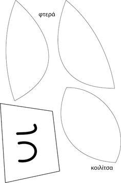 Βελόνα και κλωστή...: Δίψηφα φωνήεντα - δίψηφα σύμφωνα Letters, Blog, Letter, Blogging, Lettering, Calligraphy
