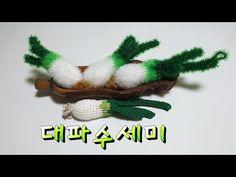 대파수세미뜨기/야채수세미뜨기/코바늘수세미/ (사랑뜨개) - YouTube