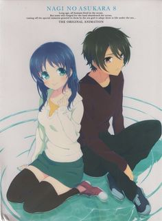 I dont really ship them... BUT LOVE THE ANIME