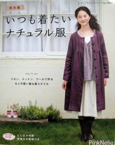 a Japanese clothes pattern book