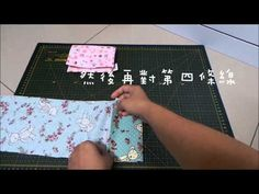 sewing video tutorial for pouch ♥ Easy Crafts, Diy And Crafts, Sewing Crafts, Sewing Projects, Picnic Blanket, Outdoor Blanket, Origami, Diy Fashion, Pouch