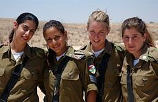 Fuerzas de Defensa de Israel - Wikipedia, la enciclopedia libre