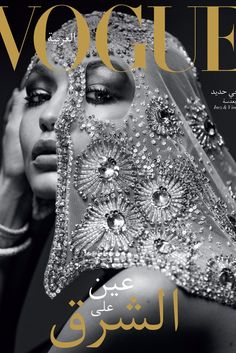 Gigi Hadid Just Made History on This International Vogue Cover