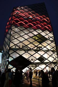 Prada's Store in Tokyo--> to tells the truth the windows compiled using Interlocking methods