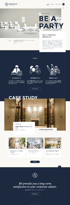 TOP Web Layout, Layout Design, Web Design, Graphic Design, Hanging Bathroom Shelves, Table Top View, Sale Banner, Web Inspiration, Simple Designs