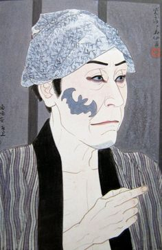 """Onoe Matsusuke IV playing the role of Kômori Yasu in the drama """"Yowa Nasake Ukina no Yokogushi"""" (print made by Natori Shunsen) by Natori Shunsen"""