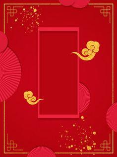 chinese new year red festive border advertising background style,china festival,new Wedding Photo Background, Simple Background Images, Banner Background Images, New Years Background, Frame Background, Simple Backgrounds, Background Vintage, Photo Backgrounds, Chinese New Year Greeting
