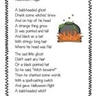 I read this poem to my class and asked them to draw the picture they visualized. Afterward, students took turns showing their illustration under th...