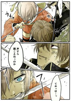 Anime: Gintama Personagens: Okita Sougo e Kagura