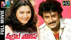 Secret Police is a Telugu action movie which is the named form of Tamil film Pandian including Rajinikanth, khushboo and Jayasudha in the lead parts.