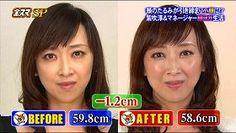 s-yoshiko mamada kaoyoga9993
