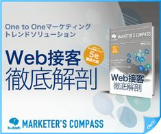 バナー広告 MARKETER'S COMPASS Banner, Advertising, Marketing, Banner Stands, Banners