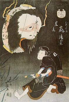 Oiwa, the main character of Yotsuya Kaidan, the play-within-a-film in Takashi Miike's Over Your Dead Body, is a common subject in Japanese art. Peruse at some ukiyo-e woodblock prints before …