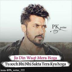 Good Heart Quotes, Love Smile Quotes, Attitude Quotes For Boys, Girl Attitude, Lion Quotes, Bollywood Quotes, Swag Quotes, Story Quotes, Urdu Poetry Romantic