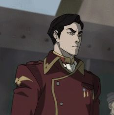The source of Iroh's swag.