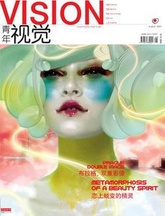 Chinese Fashion Photographer Chen Man: The Vision Magazine Covers - My Modern Metropolis