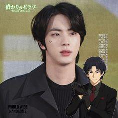 Seokjin, Namjoon, Angel Aesthetic, Solo Pics, Cute Icons, Edit Icon, Worldwide Handsome, Jung Hoseok, Korean Boy Bands