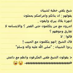 تكبيررررر الله أكبر ^^ ههههههههههههههههههههههههههههہ