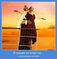 Чтобы старость не стала нелепой пародией на нашу жизнь, существует то� | Жизненный опыт....