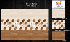 desinge no.1863 glossy series size-300x450mm more info. visit our website. www.jagrutimarketing.com mo no. 9712965714 #walltiles #digitalwalltiles #bathroomtiles #sanitaryware Wall Tiles Design, Room Tiles, Website