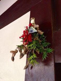 今年も節分飾りを手づくりしてます。 すべて京都産の素材で作られた数量限定レア商品ですよ。
