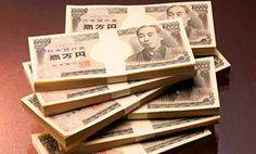 経済的に恵まれた生活を送る 月収20万円以上稼ぐ 霊的、心理的、肉体的癒しに必要なお金を得る