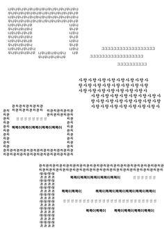 t212_KW_김경민_w11_04