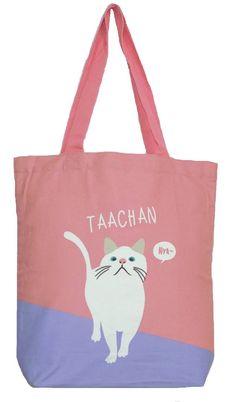 Buy Online Natural Canvas Tote Bags | Custom Printed Tote Bags ...