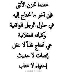 "i-arabic: ""نجيب محفوظ """