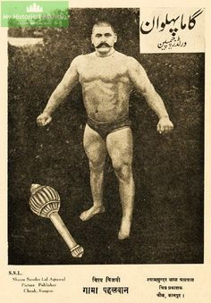 """The """"Great"""" Gama (c. 1880 – May 22, 1963) """"Lion of the Punjab"""", born Ghulam Muhammad (Urdu: غلام محمد), in Amritsar, Punjab, British India, was a renowned wrestler, warrior and a practitioner of Pehlwani wrestling.  He was awarded the Indian version of the World Heavyweight Championship on October 15, 1910.  The Great Gama died in Lahore, Pakistan on 21 May 1963."""