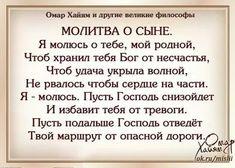 молитва в день рождения которая читается раз в год православная: 13 тыс изображений найдено в Яндекс.Картинках