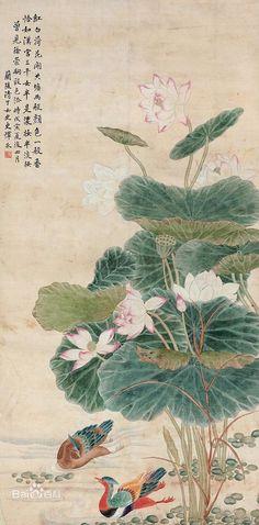 Yun Bing(恽冰) ,