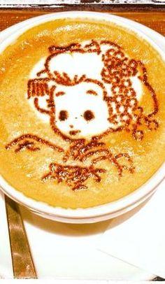 Kimono Girl Latte Art
