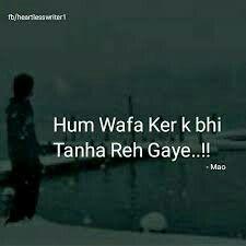 Hum Quote Alluring Majboori Me Muskarana Padta Hai Dil Ka Gum Chupana Padta Hai