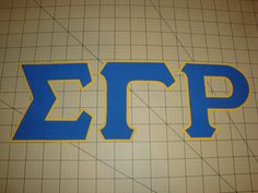 Sigma Gamma Rho NO SEW 5 inch Greek Sorority iron on letters - Blue/Gold by letters4life on Etsy