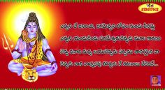 Bhakti Song, Moral Stories, Rhymes For Kids, Lord Shiva, Morals, Telugu, Poems, Prayers, God
