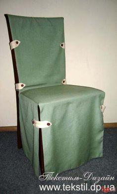 Накидка на стул своими руками инструкция от мастеров. Как сшить чехлы на стулья…