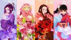 Anime Angel, Anime Demon, Manga Anime, Anime Art, Kawaii, Yu Gi Oh Zexal, Dragon Slayer, Slayer Anime, Angel Of Death