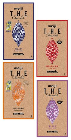 meiji THE chocolate                                                                                                                                                                                 もっと見る
