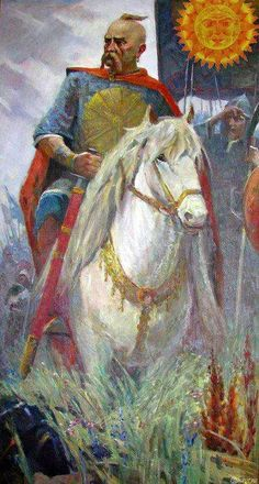 Характерницька легенда про меч Арея