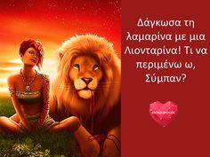 Σε ξελόγιασε μια Λιονταρίνα; Δες τι να περιμένεις! Lion, Animals, Astrology, Leo, Animales, Animaux, Lions, Animais, Animal
