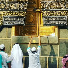 Kaaba♡#worldsbestjob