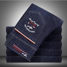 FREE Shipping Worldwide|    All new arrival Shark Autumn New Italy Classic Blue Denim Pants Men Slim Fit Brand Trousers Male High Quality Cotton Fashion Jeans Homme 503 now at a discount $US $49.99 with free shipping  you can easily find this product and even even more at our favorite website      Have it now in the following >> https://tshirtandjeans.store/products/shark-autumn-new-italy-classic-blue-denim-pants-men-slim-fit-brand-trousers-male-high-quality-cotton-fashion-jeans-homme-503…