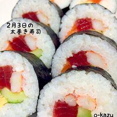 普通すぎる太巻き 華やかさに欠けるわ 来年は、もう少し頑張ろう〜〜 - 88件のもぐもぐ - 2月3日の太巻き寿司 by kazu0904
