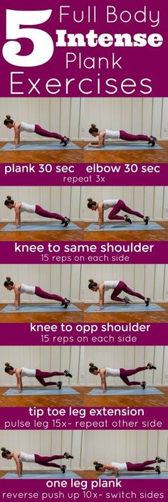 This intense #plank #workout at home will strengthen and tone your whole body. Just follow these 5 moves to get bikini ready for summer!
