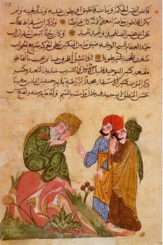 Mukhtar al-Hakam and Mahasin Al-Kalam - Abu Al-Wafa Al-Mabasher