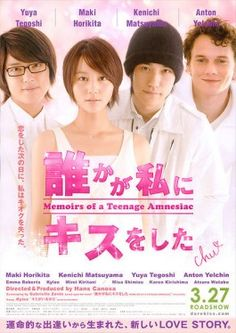Memoirs of a Teenage Amnesiac - Japan (2010)
